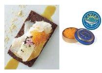 @ Caviar-Dosen Blau 50g 'Caviar Imitation' (12 Stk)