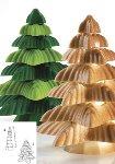 @ Gießform Weihnachtsbaum 'Fringe' (9 Teile für 1 Stk)