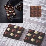 Gießform für Tafel 50g Design 'Mini Moulin' quadratisch